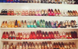 Можно ли носить чужую обувь если отдали, старые тапочки приметы