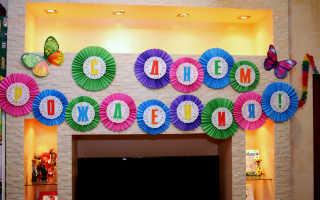Украсить детский стол на день рождения, дети на празднике фото