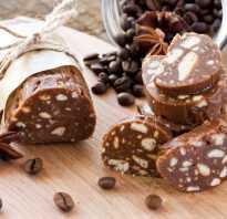 Шоколадная колбаса из печенья пошаговый из детства