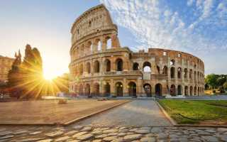 Самые интересные города Италии для туристов