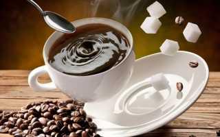 Кофе без сахара вред и польза, кофеин вреден или полезен?