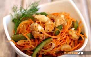 Хе из минтая по корейски с морковью, хэ рыба