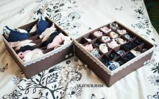 Коробка для хранения трусов своими руками: ящик для носков