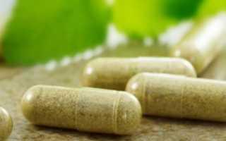 Натуральное слабительное средство для очищения кишечника, таблетки для мягкого стула