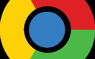 Что делать, если в Google Chrome появляется ошибка Ваше подключение не защищено, как отключить оповещение на Windows