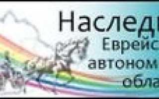 Открытый список жертв политических репрессий в СССР, репрессированная Россия