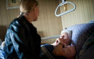 Как ухаживать за лежачими больными дома, видео, внимание и забота