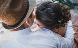 Что чувствует девушка когда ее обнимает парень – обнять за талию