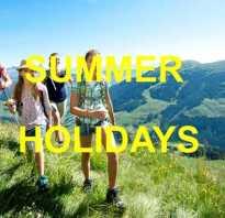 Как я провел лето на английском, письмо про каникулы