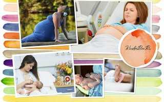 Роды что нужно знать беременной женщине