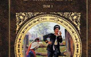 Судьба Григория мелехова в романе тихий дон – образ Георгия мелихова