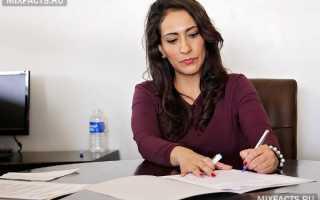Как найти работу после 50 лет женщине?