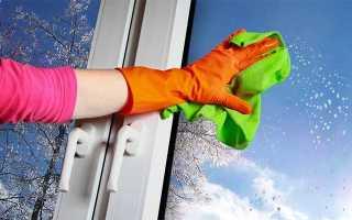 Как мыть окна без разводов быстро, чем лучше помыть стекла?