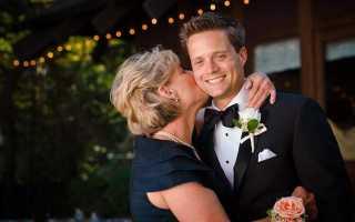 Поздравление на свадьбу сыну от родителей, обращение к молодоженам