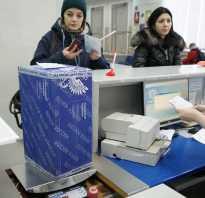 Как отправить посылку до востребования почтой России, что такое довостребование?