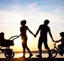 Для чего человеку нужна семья?