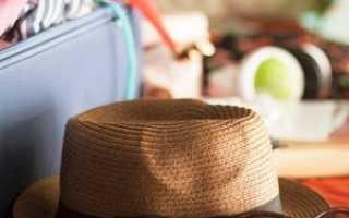 Сгорает ли неотгуленный отпуск за прошлые года?