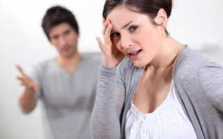 Как заставить парня извиниться, молитва чтобы простил любимый человек