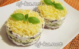 Салат с говядиной и черносливом, ujdzlbyf c xthyjckbdjv