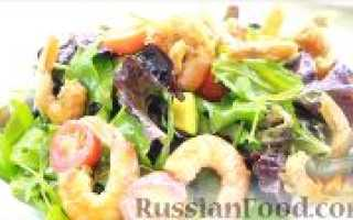 Салат из креветок и рукколы