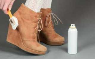 Как почистить замшевые туфли в домашних условиях: как правильно чистить замшу щеткой?