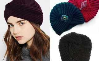 Связать шапку чалму спицами для женщины, как сшить вязаный тюрбан?