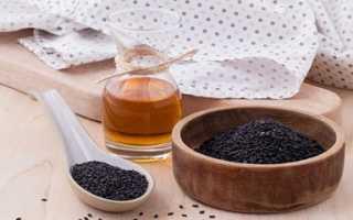 Масло черного тмина применение для похудения отзывы, тминный чай