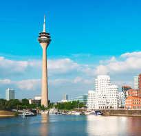 Дюссельдорф достопримечательности самостоятельное путешествие, Дрезден или Мюнхен что выбрать?