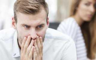 Чего нельзя говорить мужчине — фразы, которые способны разрушить отношения