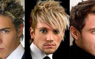 Покраска волос для мальчиков