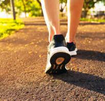 Сколько шагов должен делать человек в день – сколько нужно проходить чтобы похудеть?