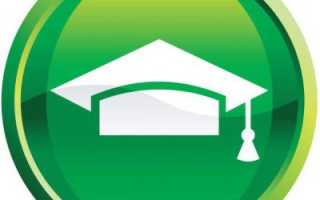 Второе высшее образование сколько лет учиться