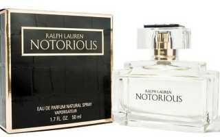 Самые дорогие духи в мире цена, jar parfums bolt of lightning