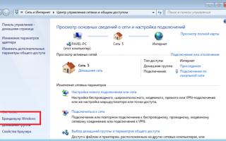 Что делать если Google Chrome не работает — причины и решения проблем с браузером, в том числе когда он не запускается