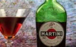 Как пьют мартини и с чем: вермут россо с чем пить