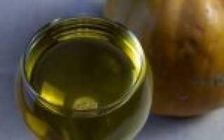 Вино из тыквы в домашних условиях
