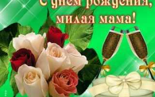 С днем рождения мама и бабушка картинки, плакат мамин день