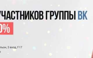Как доехать до садовода на метро быстрее, рынок белая дача в Москве