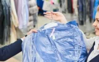 Обозначения значков на одежде для стирки – значок химчистки на ярлыке