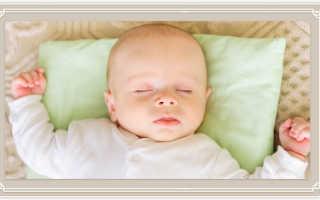 Нужна ли подушка новорожденному в кроватку: подушечка для младенца