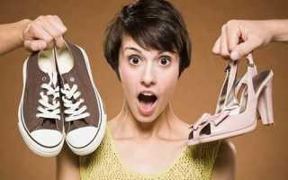 Что делать если сильно пахнут ноги, мазь от запаха