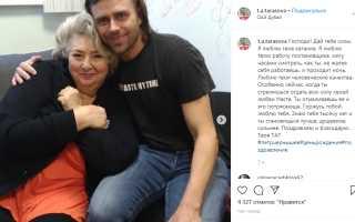 Муж Анастасии Заворотнюк Петр Чернышев