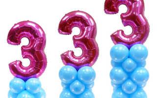 Цифра 5 из шариков, единичка из шаров