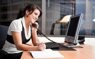 Телефонный этикет и его основные правила, как оригинально ответить на звонок