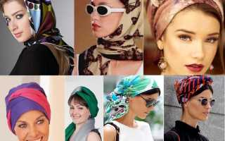 Как завязать красиво шарф на голове?
