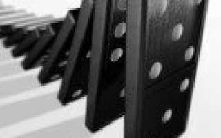 Как играть в домино детское правила, морской козел