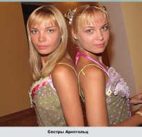 Татьяна арнтгольц и ее муж