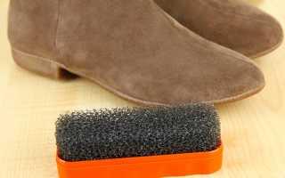 Как вывести соль с замшевой обуви – как почистить замшу нашатырным спиртом?