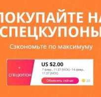 Почему в Алиэкспресс цены в долларах – как сделать али в рублях?