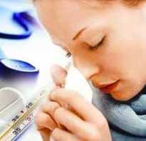 Отличие гриппа от простуды и ОРВИ, температура при ОРЗ